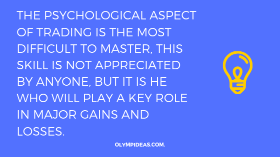The psychological aspect of trading is the most difficult to master, this skill is not appreciated by anyone, but it is he who will play a key role in major gains and losses.