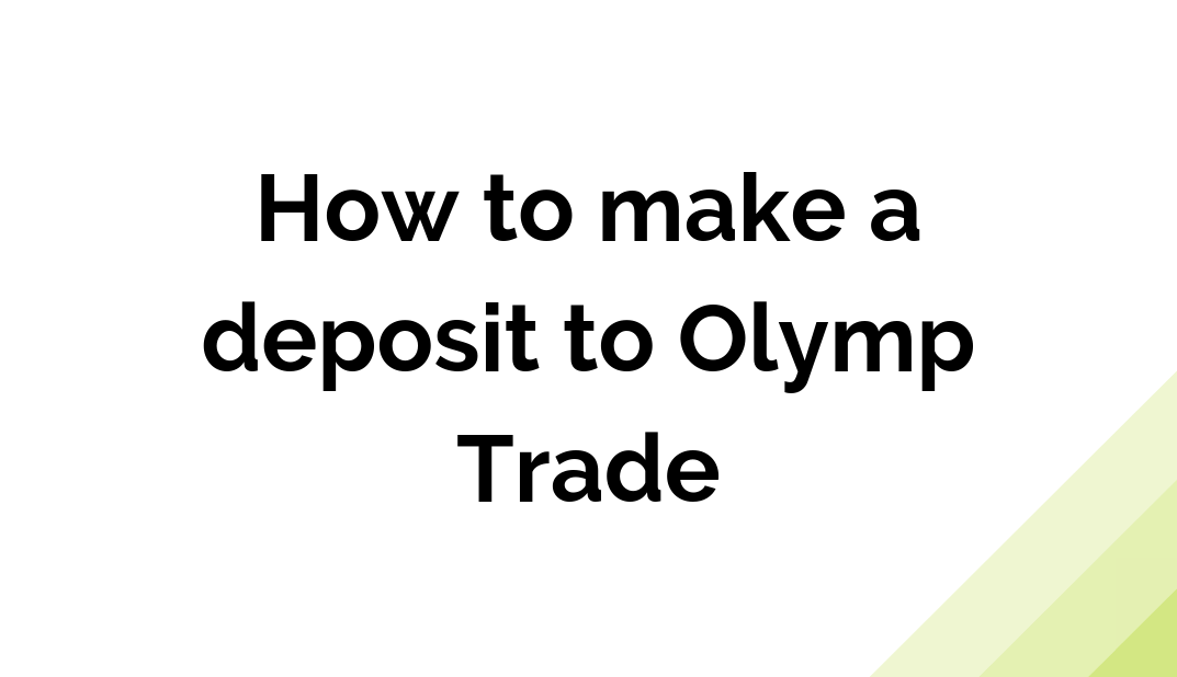 How to make a deposit to Olymp Trade
